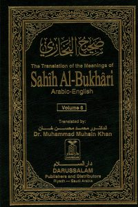 The Translation of the Meanings of Sahih Al-Bukhari Vol.6 (4474-5062)