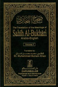 The Translation of the Meanings of Sahih Al-Bukhari Vol.7 (5063-5969)