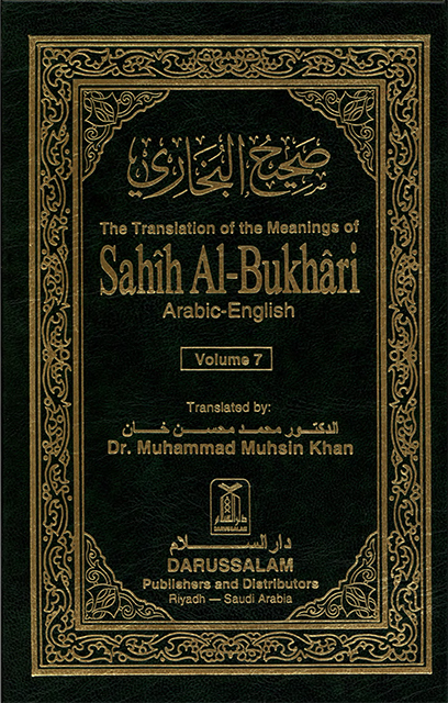 The Translation of the Meanings of Sahih Al-Bukhari Vol.7 (5063-5969)