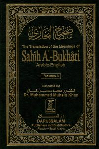 The Translation of the Meanings of Sahih Al-Bukhari Vol.8 (5970-6860)