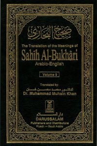The Translation of the Meanings of Sahih Al-Bukhari Vol.9 (6861-7563)