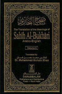 The Translation of the Meanings of Sahih Al-Bukhari Vol.9 (6861-7563)