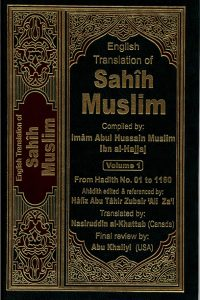 The Translation of the Meanings of Sahih Muslim Vol.1 (1-1160)