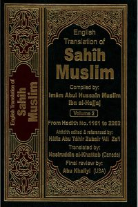 The Translation of the Meanings of Sahih Muslim Vol.2 (1161-2262)