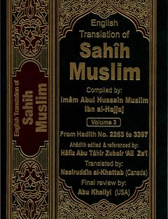 The Translation of the Meanings of Sahih Muslim Vol.3 (2263-3397)