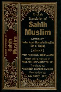 The Translation of the Meanings of Sahih Muslim Vol.4 (3398-4518)