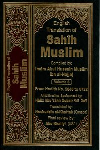 The Translation of the Meanings of Sahih Muslim Vol.6 (5446-6722)