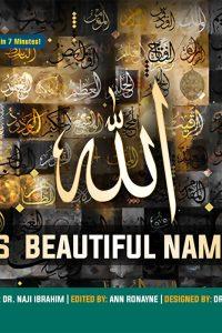 Allah, His Beautiful Names