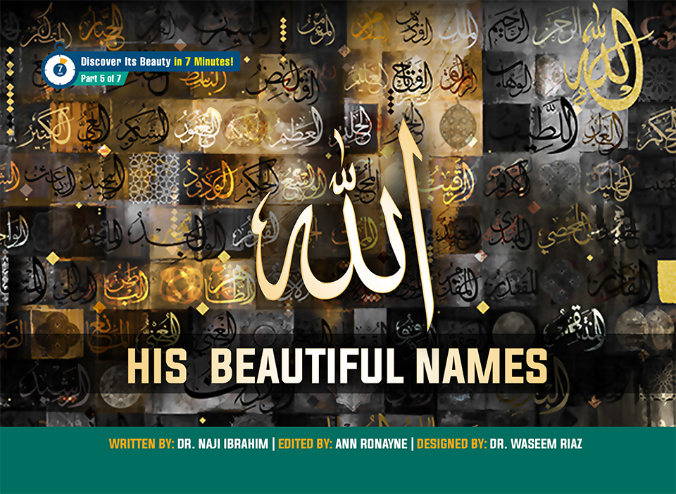 Allah, His Beautiful Names