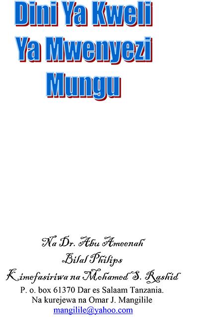 Dini Ya Kweli Ya Mwenyezi Mungu