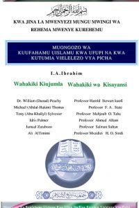 Muongozo Wa Kuufahamu Uislamu