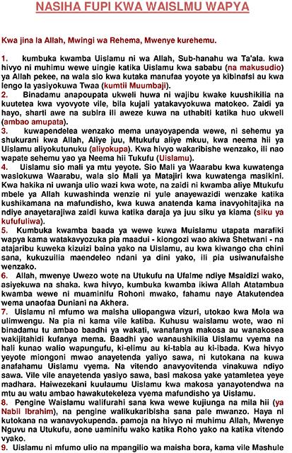 NASIHA FUPI KWA WAISLAMU WAPYA