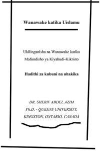 Wanawake katika Uislamu Ukilinganisha