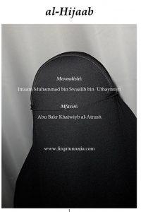Al-Hijaab