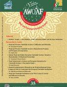 Awqaf Magazine ( No.35)
