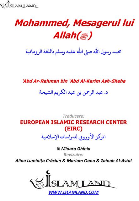 Mohammed, Mesagerul lui Allah