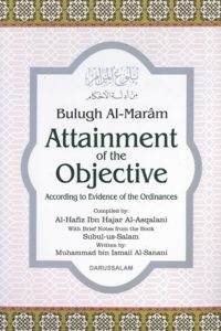 Bulugh Al Maram in English