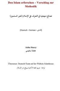 Den Islam rforschen – Vorschlag zur Methodik