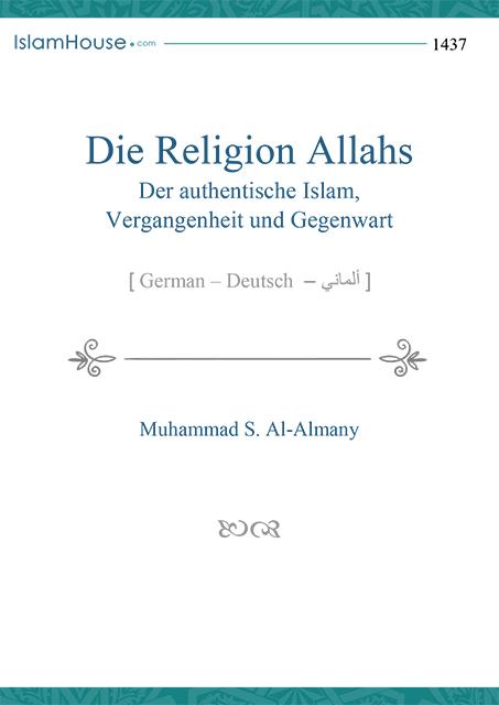 Die Religion Allahs