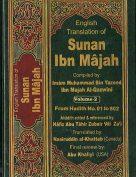 English Translation of Sunan Ibn Majah vol 2