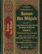 English Translation of Sunan Ibn Majah vol 3
