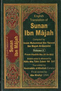 English Translation of Sunan Ibn Majah vol 3