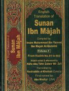 English Translation of Sunan Ibn Majah vol 4