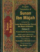 English Translation of Sunan Ibn Majah vol 5