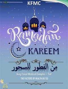 Ramadan from Dawn to Sunset