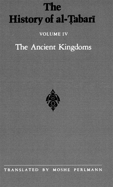 The History of Al-Tabari Volume 4: The Ancient Kingdoms
