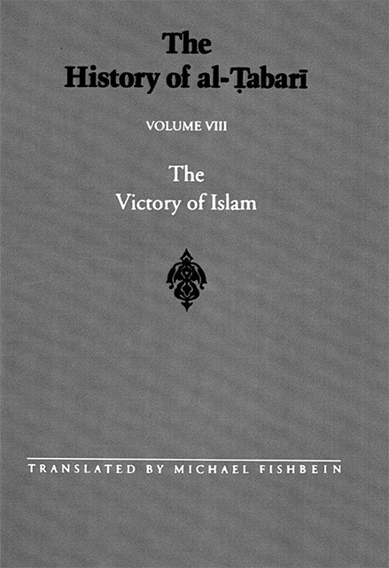 The History of Al-Tabari Volume 8: The Victory of Islam