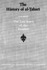 The History of Al-Tabari Volume 9: The Last Years of the Prophet