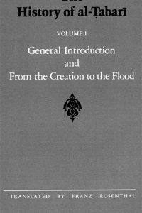 The History of al-Tabari Vol. 1: General Introduction and From the Creation to the Flood