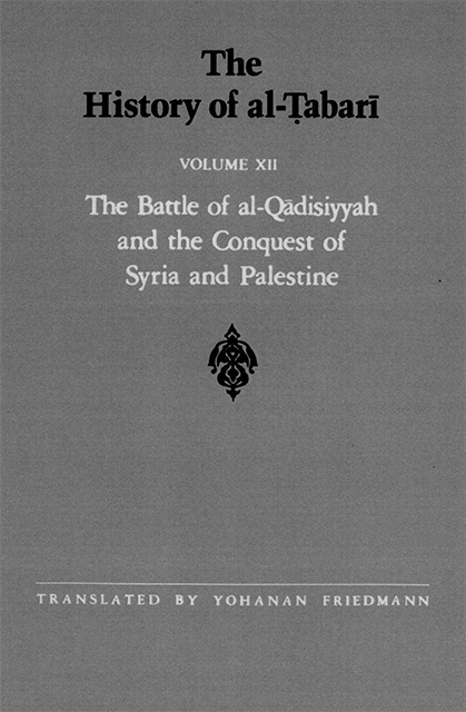 The History of al-Tabari Vol. 12: The Battle of al-Qadisiyyah and the Conquest of Syria and Palestine