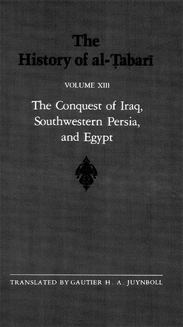The History of al-Tabari Vol. 13: The Conquest of Iraq, Southwestern Persia, and Egypt