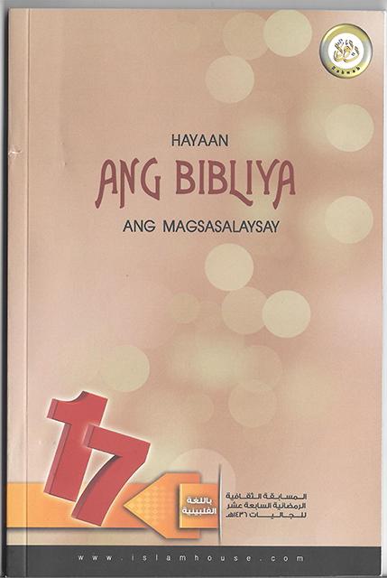 Hayaan ang Bibliya ang Magsasalaysay