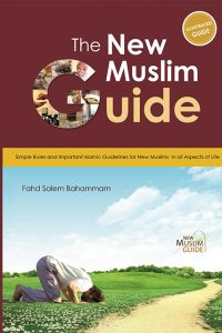 The New Muslim Guide – English Version