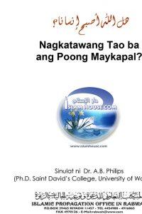 Nagkatawang Tao ba ang Poong Maykapal