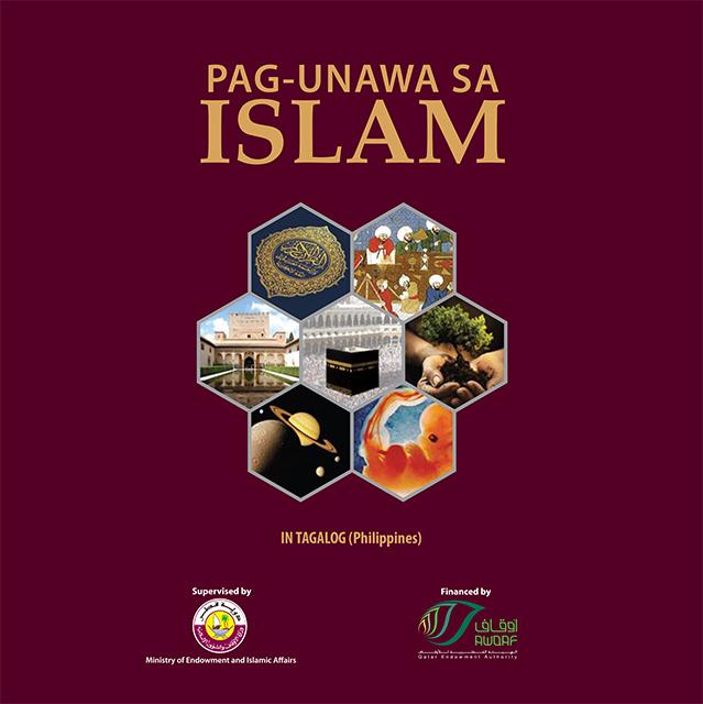 Pag-Unawa sa Islam