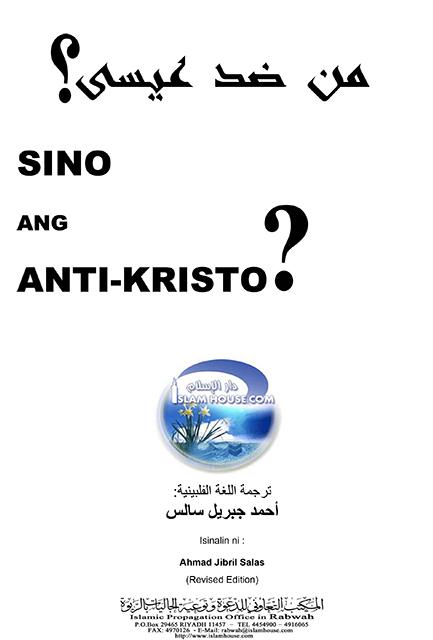 Sino ang Anti-Kristo