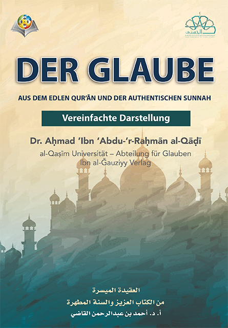 DER ISLAMISCHE GLAUBE VEREINFACHT