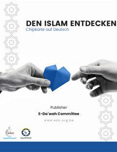 DEN ISLAM ENTDECKEN