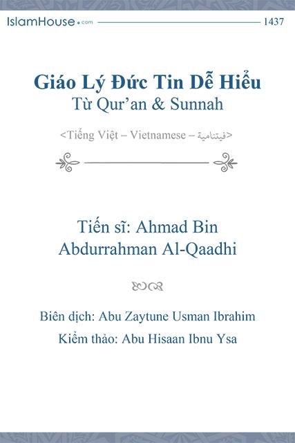 Giáo Lý Đức Tin Dễ Hiểu Từ Qur'an & Sunnah