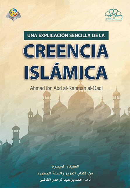 LA FE ISLÁMICA A SIMPLIFICADA