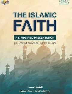 The Islamic Faith: A Simplified Presentation