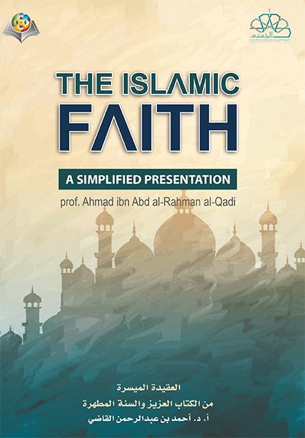 The Islamic Faith A simplified presentation