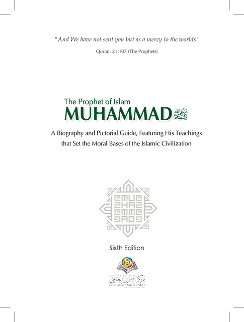 The Prophet of Islam MUHAMMAD