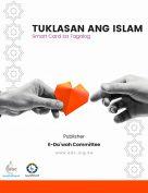 Tuklasan ang Islam
