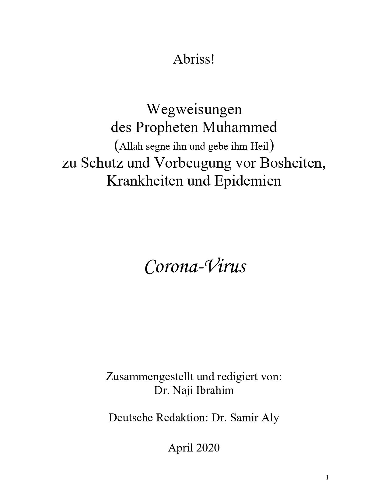 Wegweisungen des Propheten Muhammed zu Schutz und Vorbeugung vor