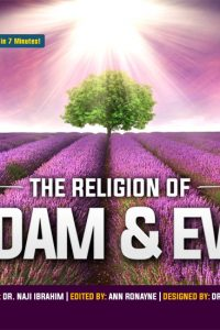 The Religion Of Adam And Eve